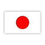 Japan Flag  Vinyl Die-Cut Decal / Sticker ** 4 Sizes **