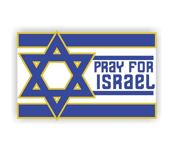 Pray For Israel 4 Sizes