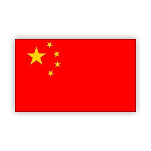 China Flag  Vinyl Die-Cut Decal / Sticker ** 4 Sizes **